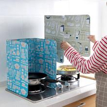 Настенное масло брызговик фольги газовая плита щит масло брызговик экран инструмент для приготовления пищи изолированный брызгозащищенный перегородка Kichen аксессуары