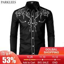 Стильная ковбойская рубашка в западном стиле, мужские брендовые Дизайнерские приталенные повседневные рубашки с вышивкой и длинным рукавом, мужская рубашка для свадебной вечеринки для мужчин