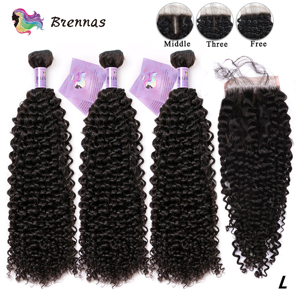 Kinky Curly Hair Bundles With Closure Natural Color Brazilian Human Hair Weaving With 4x4 Lace Closure Non-Remy 8-26'' Low Ratio