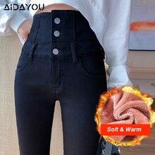 High Waist Jeans Fleece Lined For Women Winter Push Up Pants