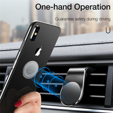 Car Phone Holder Magnetic Mobile Phone Cell Stand L Shape Air Vent Mount Phone Support For iPhone 11 XS X XR Samsung Huawei