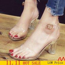 Прозрачные Сандалии meilikelin с кристаллами женская обувь на