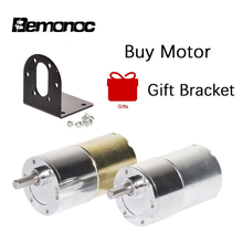 цена на Bemonoc 12V 24V DC Gear Motor High Torque Electric Micro Speed Reduction Geared Motor Eccentric Output Shaft Positive Inversion