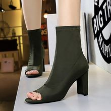 Женские ботильоны с открытым носком bigtree Трикотажные ботинки