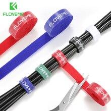 FLOVEME кабельный менеджмент организатор провода шнур клип протектор USB кабель управление держатель кабеля для айфун тип