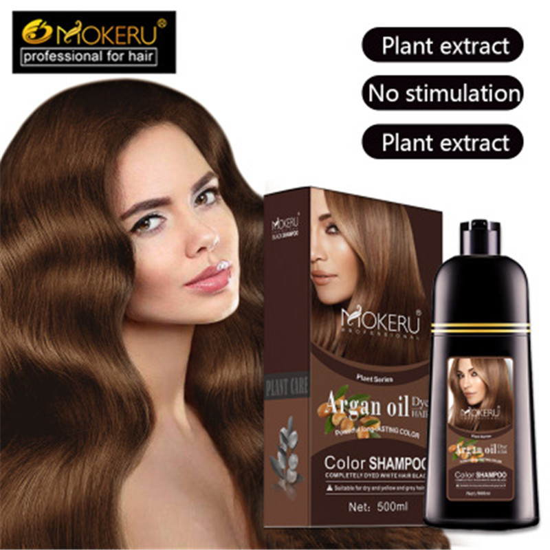 MOKERU Natural Argan Oil Essence Hair Dye Shampoo No Side Effect No Pungent Smell Wash Dye 2 In 1 Shampoo Permanent Hair Color image