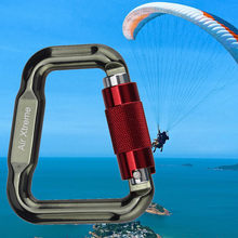 Outdoor Rock Climbing Master Hook Paraglider Parachute Clip Locking Carabiner camping hiking accessories hook Dropship Z0820(China)