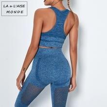 Бесшовный Набор для йоги женская одежда тренажерного зала леггинсы