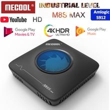Mecool 2019 New Tv box M8S MAX Android7.1 Tvbox 3G+32G BOX TV Amlogic S912 Octa core 2.4G/5G WIFI Bluetooth USB Smart Set Topbox