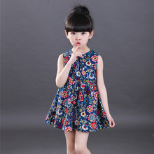 [Good Ni] Korean-style Summer Children Princess Skirt Floral Skirt Fashion(China)