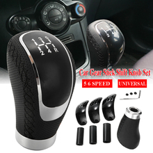 New 5 6 Speed Gear Shift Knob PU Leather Universal Gearshift Knob with 3 Interchangeable Caps Gear Stick Shift Knob Replacement