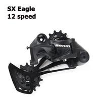 SRAM SX EAGLE 1x12 12 Speed Rear Derailleur Long Cage SGS Lock MTB Bicycle Part Black