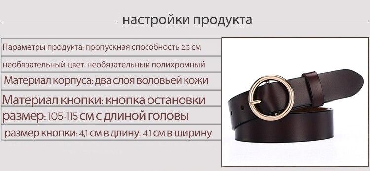 NO. ONEPAUL женские ремни с золотой пряжкой для джинсов женщин, модные студенческие простые новые круглые пряжки ремень в клетку