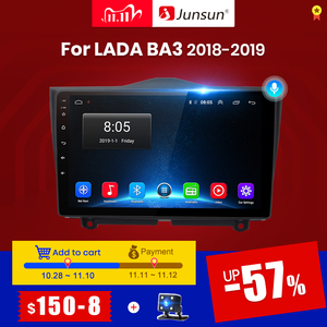 Junsun V1 2G+128G Android 10 DSP For LADA ВАЗ Granta Cross 2018 2019 Car Radio Multimedia Video Player Navigation GPS 2 din dvd