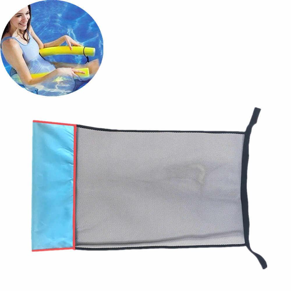 1 piezas de poliéster flotante fideo de piscina Honda silla de malla de red para la piscina de los niños fiesta cama asiento agua relajación Dropshipping1.98