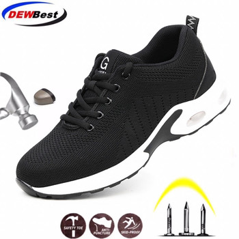 DEWBEST Breathable Air cushion Safety Shoes Men Light Sneaker Indestructible Steel Toe Soft Anti-piercing Work Boots - discount item  24% OFF Workplace Safety Supplies