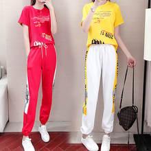 Модный летний женский красный костюм спортивный уличный kpop