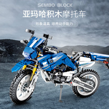 LegoEDS Technic YAMAHA WR250 off-road Motorcycle Set Educational Toys For Children Model Kit Building  Blocks Bricks Model Gifts lepin 23003 3643pcs technic moc rc jeep wild off road vehicles set educational building blocks brick toy for children model gift