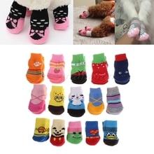 1 комплект, носки для домашних животных, смесь хлопка, милая собака, щенок, кошка, нескользящая Мягкая теплая зимняя обувь, O30 19, Прямая поставка