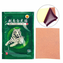 80pcs/lot White Tiger Balm Pain Relieving Patch Muscle Neck Shoulder/Waist/Joint Body Massager Medical Treatment Plasters