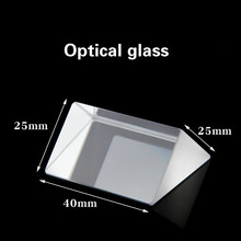 Isosceles Right Angle Prism Optical Glass High Precision K9 Material   Factory Direct Sales