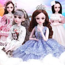 Muñeca BJD de 60CM, 21 articulaciones movibles al tobillo, peluca desnuda, vestido a la moda para niña, accesorios de ropa de varios estilos, juguetes de regalo especial