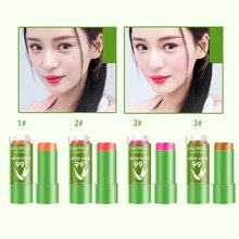 99% Aloe Vera Nature Blush Stick Waterproof Moisturizing Blush Stick Face Brighten Shadow Beauty
