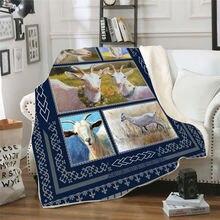 Флисовое одеяло с 3d рисунком козы для кровати густое пешего