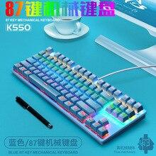 Crack K550 mechanical keyboard 87-key green axis gaming sports USB office notebook Amazon ebay
