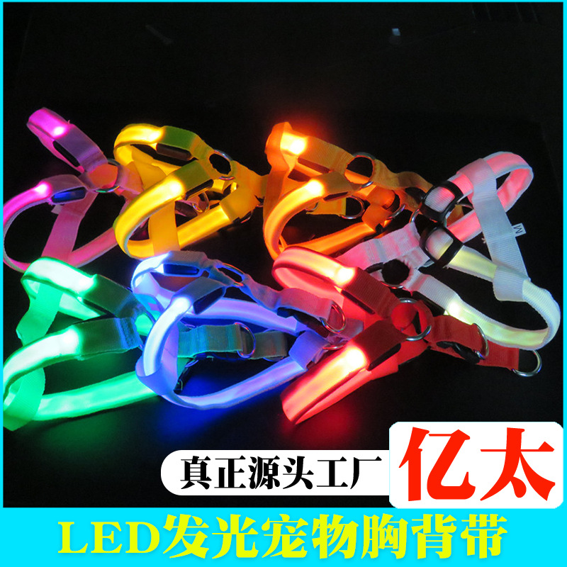 Dongguan Pet LED Shining Dog Chest Strap New Style Shining Hand Holding Rope Flash Suspender Strap Chest And Back