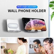 FONKEN Rotating Wall Phone Holder Punch-free Wall Bracket Wi