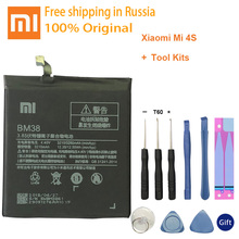 цена на XiaoMi Original Replacement Battery BM38 For Xiaomi Mi 4S M4s 100% New Authentic Phone Battery 3260mAh