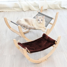 Cat House Dog Nest Cage Pet Cat Rocking Chair Bed Solid Wood Hammock Hammock Pet Furniture Solid Breathable Gauze Combination