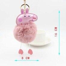Cute cartoon hair ball pendant bag key ring plush wallet charm handbag car accessories