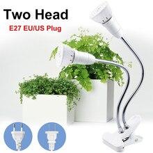 Oświetlenie LED do rosnącej zieleni pełne spektrum E27 zacisk elastyczny lampa do roślin domowych ue US wtyczka roślin światło rozproszone dla sadzonek kwiaty hydroponicznych
