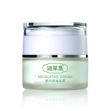 25g Strong Effects Powerful Whitening Cream Acne Spots Pigment Melanin Dark Spots Remove Freckle