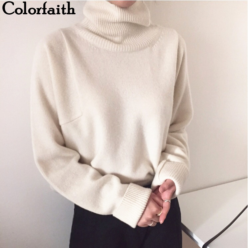 Colorfaith New 2019 Women's Autumn Winter Sweaters Pullover Turtleneck Solid Minimalist Elegant Office Lady Loose Tops SW7276