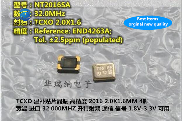5pcs 100% New And Orginal KYOCERA KT2016K32000ACW18YAS TCXO Temperature Subsidy Chip Crystal 32M 32MHZ 2016