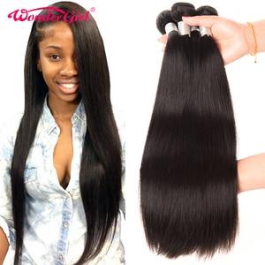 28 30 inch Bundles Peruvian Straight Hair Bundles Wonder girl Human Hair Bundles 100% Remy Hair 3/4 Bundles Can Be Dyed