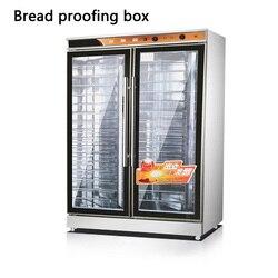 VF-30C komercyjnych podwójne drzwi bułeczki fermentora ze stali nierdzewnej 30-warstwy automatyczne pieczywo fermentacji mahchine na bułki sklep 220v