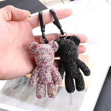 New Cartoon Gloomy Bear Keychain Women Car Tassel Key Chain Ring Holder Pendant For Bag Charm Chaveiro llaveros mujer key Ring 2019 oriange new fashion key chain accessories tassel key ring pu leather bear pattern car keychain jewelry bag charm women gift