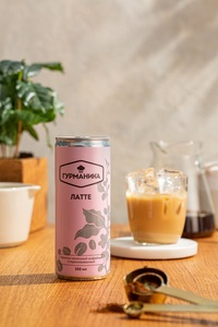 Gurmanica ● coffee latte in jar 250 ml, 100% Arabica