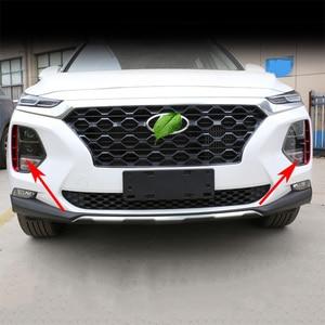 Image 4 - Headlight anti fog Kit headlights air intake trim chrome style exterior accessories for Hyundai Santa Fe Santafe IX45 2019 2020