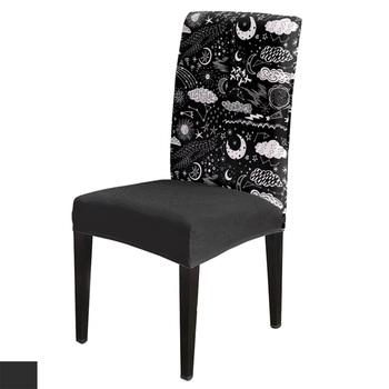 Sun Stars Moon Clouds pokrowce na krzesła dekoracje weselne pokrowce na krzesła jadalnia elastan elastyczne pokrowce na krzesła tanie i dobre opinie Chair Cover PRINTED Nowoczesne Hotel krzesło Ślub krzesło Bankiet krzesło Elastan poliester Spring summer autumn winter