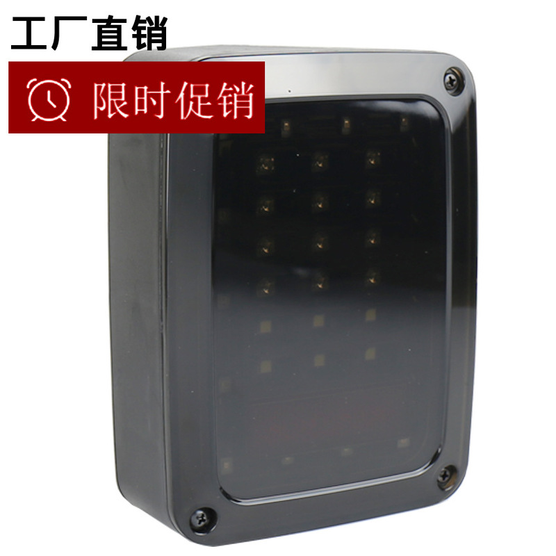 Horse Herder Tail Lamp