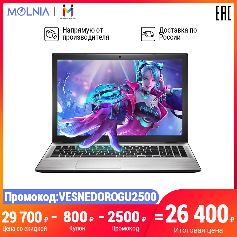 "Laptop maibenben xiaomai5 15.6 ""/4415U/8 GB/240 GB SSD/940MX/ultra thin Ultrabook/DOS/Netboo/laptops with Russian keyboard