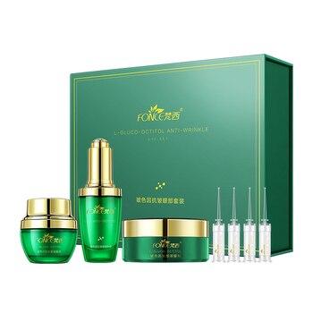 Fonce Bosein-Juego de 4 parches de reparación para ojos, crema de suero para eliminar ojeras, colágeno antienvejecimiento, hidratante