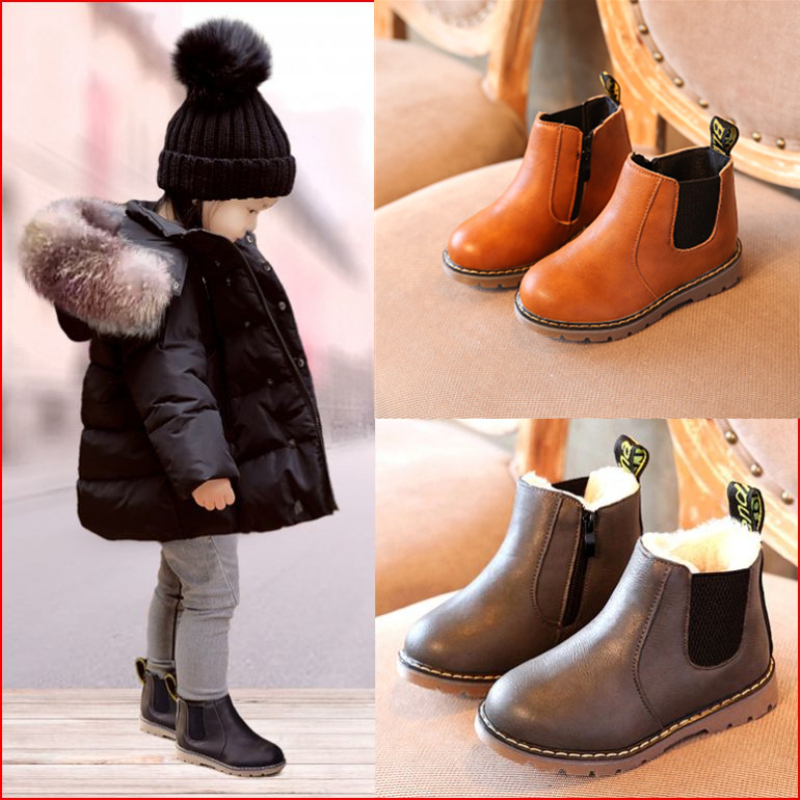 Children Kids Fashion Boots Spring Teen Girls Chelsea Boot With Zip Big Boys Snow Boots PU Leather Sneakers Botas Niña