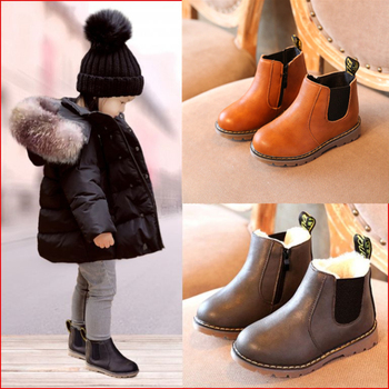 Children Snow Boots 2020 Autumn Winter Cotton Shoes Boys Girls Waterproof Non-slip Ankle Kids Leather Fashion - discount item  40% OFF Children's Shoes