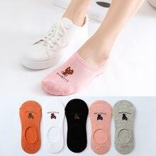 5 пар/лот весенне летние корейские носки женские хлопковые с